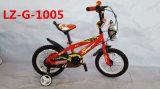 Großhandelskind-Fahrrad mit preiswertem Preis und guter Qualität