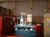 다른 수용량 실험실 고무 혼연기 기계