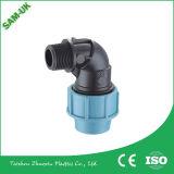 ポリプロピレンのホースのトゲの付属品のプラスチック管のコネクターのポリプロピレンの管の付属品