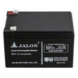Almacenamiento de alta calidad de la batería de plomo ácido con Certificación SGS (12V12Ah)