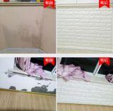 Collant/panneau de décoration de mur de Duranble XPE Foam3d de coussin