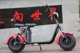 60 В 1500W большой электрический Харлей Citycoco скутера с легким съемный аккумулятор