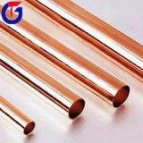 Tubulação de cobre do condicionador de ar, tubulação de calor de cobre