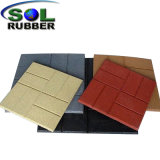 快適な住宅の屋外のゴム製床タイル