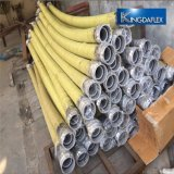 Descarga de combustible el precio del tubo flexible de acero Industrial