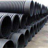 Sicurezza e plastica economizzatrice d'energia sanitaria di Hpde dell'accessorio per tubi dell'HDPE