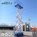 Piattaforma di funzionamento idraulica elettrica aerea (SJY) 4~16m
