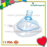 Одноразовые Anaethetic подсети для грудных детей(pH04-004)