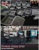 機械を作る食糧容器