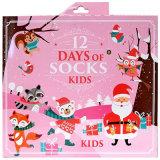 Custom обратный отсчет до Рождества появлением календари для Мужчин Женщин