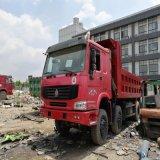 12車輪HOWOのブランド8*4の販売のための336HPによって使用されるダンプトラック