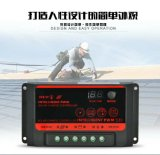 Regulador solar inteligente superventas de 12/24V PWM