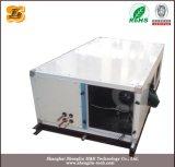 単位を扱うHVACシステム空気
