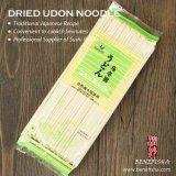 De droge Onmiddellijke Noedels van Udon van Noedels