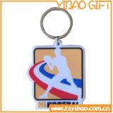 Geschäfts-Geschenk-echtes Leder-Metall Keychain mit passen Firmenzeichen an (YB-K-002)