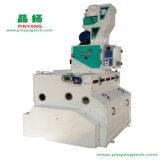 Huskerの自動米製造所のプラント米もみすり機か機械装置