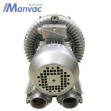 1.5kw真空の空気ブロアのタービン空気ポンプ