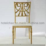 مأدبة [هلّ] أثاث لازم يستعمل مأدبة كرسي تثبيت