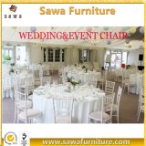 Stackable мебель стула Chiavari венчания случая партии металла банкета Тиффани