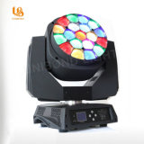 Hot Sale New19PCS Bee Eyes Moving Head Beam Light