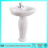 浴室の安い軸受けは洗面器を沈める