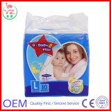 M12 Q赤ん坊の星のブランドNon-Wovenファブリック通気性のフィルムの使い捨て可能な赤ん坊のおむつの赤ん坊のおむつ