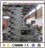 6 colores Máquina de impresión flexográfica para las tazas de papel o rollo de etiquetas (HY 6)