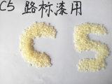 Termoplástico pintura de marcas viales resina de petróleo C5