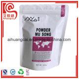 Milch-Puder-Mehl-verpackender Aluminiumfolie-Fastfood- Plastikbeutel