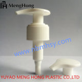 Spray de pompe à lotion en plastique Cosmétique