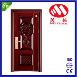 外部の振動鋼鉄ドアの前部デザイン