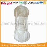 女性衛生タオル、毎日の生理用ナプキン、Care Products女性