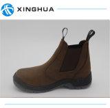 セリウムの証明書が付いている企業の慰めの安全靴