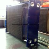 地上のヒートポンプシステム循環水版クーラーのGasketedの版の熱交換器