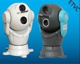 Macchina fotografica termica infrarossa doppia del IP IR della cupola PTZ del sensore dello scanner del veicolo