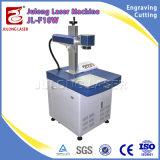 金属/銀/金/ステンレス鋼のためのデスクトップのファイバーレーザーのマーキング機械