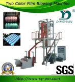 Sj-45*2 두 배 색깔 줄무늬 필름 Blower/Plastic 필름 부는 기계