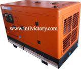 комплект генератора молчком Yanmar двигателя 43kw/54kVA тепловозный
