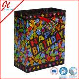 Причудливый мешки подарка дня рождения с пленкой Hologram для дня рождения младенца