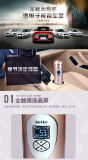 Heating Coffee Tea Milk (3501A)를 위한 지적인 Wireless Electric Car Cup