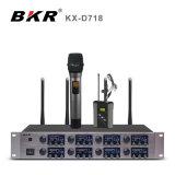 KxD718 8チャネルの無線マイクロフォンシステム