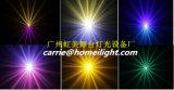 DMX 4PCS beweglicher Hauptlichtstrahl mit einem Träger des Muster-LED