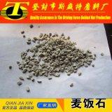 عال امتزاز أداء [1-2مّ] طبيّة حجارة [ميفن] حجارة لأنّ ماء ترجيح
