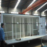 container의 편리한 콘테이너 홈