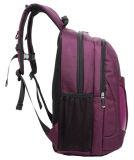 Purpurroter Laptop-Rucksack mit einfachem und modernem Entwurf