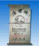 Sacchetto tessuto pp del fornitore della Cina per colore bianco Polypro. di /Sugar del frumento del riso
