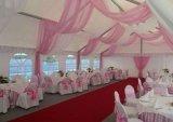 Прозрачная белая напольная большая сень венчания шатёр партии случая