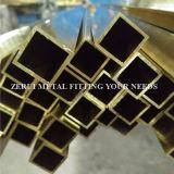 25.4X25.4X1.5mm hartes gezeichnetes quadratisches Messinggefäß für dekoratives