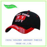 黒い方法綿のあや織りによって刺繍される野球帽