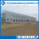 Almacén prefabricado de la estructura del marco de acero